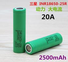 三星 18650 25R 2500mAh 20A大功率动力锂电池高倍率大电流电子烟