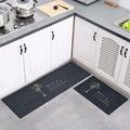 一件代发厨房地垫跨境进门脚垫子吸水吸油防滑垫家用门垫长条地毯