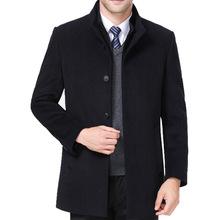 毛呢大衣男中长款冬季加厚爸爸装中老年男装羊绒风衣立领呢子外套