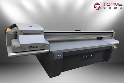 金属U盘外壳UV平板打印机 U盘外壳彩印机 U盘外壳数码印刷设备