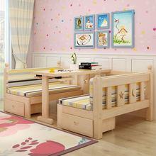 。实木可折叠床沙发两用客厅双人床单人床小户型多功能带书桌省空