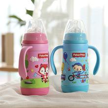 费雪宝宝鸭嘴吸管水杯两用学饮杯保温奶瓶婴儿童防6-12个月F8628