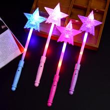 發光五角星閃光棒|鏤空星星魔法棒|廠家直銷助威玩具|地攤熱賣