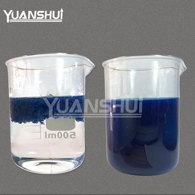漆雾凝聚剂厂家直销 油漆污水处理专用漆雾凝聚剂 水性漆雾凝聚剂