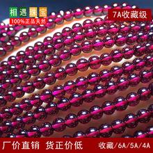 收藏級酒紅石榴石散珠長串手鏈項鏈女多圈手串半成品配飾配件搭配