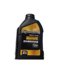 摩托车油 统一重负荷摩托车专用油 车用润滑油 正品润滑油
