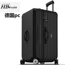 30寸行李箱男女士超大容量加厚铝框拉杆拖箱皮箱子硬出国托运旅行