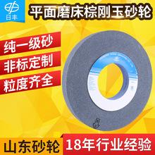 長期生產 400×40×127  46目P級   棕剛玉平面磨砂輪 磨鑄鐵砂輪