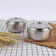 韩国不锈钢冷面碗 双层隔?#30830;?#28907;防摔拌饭碗 带盖泡面碗汤碗沙拉碗