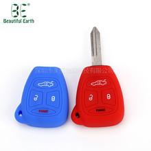 適用于新款吉普Jeep大切諾基汽車鑰匙飾品硅膠鑰匙套鎖匙套