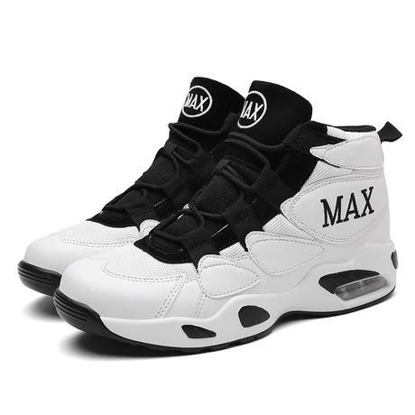 Xuân 2019 giày bóng rổ mới đệm đệm nam và nữ xu hướng thời trang giày đôi thoáng khí Giày thể thao