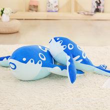 创意公仔大鱼海棠批发毛绒玩具手游周边玩偶庄周坐骑鲲鲸鱼抱枕