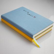 创意文具棉麻布封面笔记本定制中国风记事本本子定做 手账本LOGO