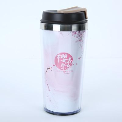 樱花咖啡随行杯不锈钢+塑料马克杯定制图案图片插纸PVC