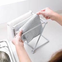 可折叠立式抹布厨房毛巾挂架免打孔台面收纳架水杯架置物架