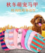 新款喜庆珊瑚绒宠物衣服小狗豹纹奶狗服装泰迪幼犬圣诞节日秋冬装