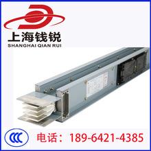 高低压封闭式母线批发厂家 380v-35kv封闭母线槽400a-6300a价格优