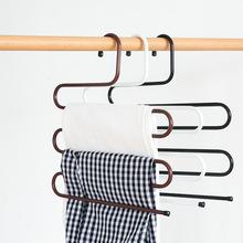 不锈钢多功能魔术S型多层裤架 挂裤子衣架衣柜收纳架子裤挂架裤夹