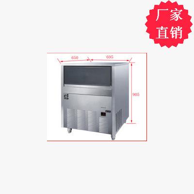 厂家直销奶茶店酒吧酒店专用大产量全自动大小型商用雪花型制冰机