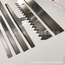 包装机械专用齿刀片切断齿刀齿条刀片胶带切断齿刀片现货供应