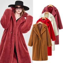 博主同款宽松翻领羊羔毛大衣 外贸女装欧美风长款泰迪毛绒外套