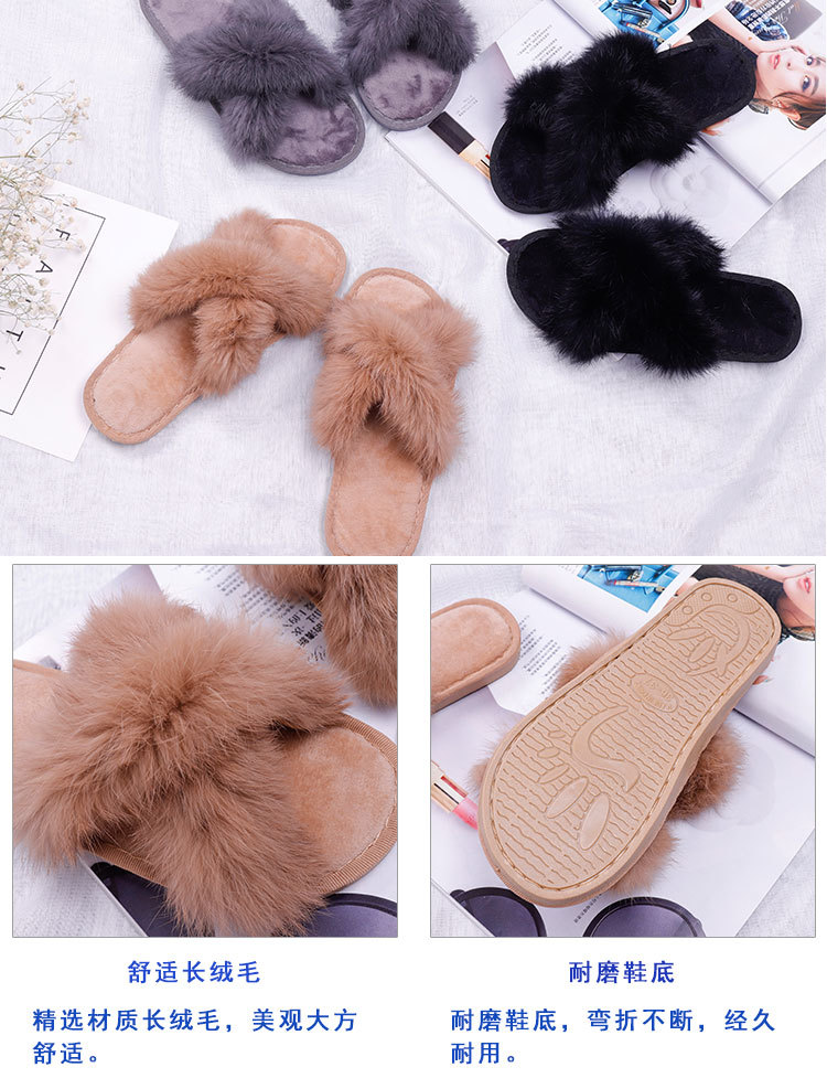 spring and autumn cross real rabbit fur soft bottom slippers NSPE9981