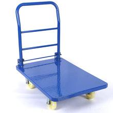 廠家批發60*90折疊平板手推車 藍色四輪鐵板 搬運平板車拖車