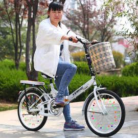 折叠自行车16寸20寸减震青少年变速单车老年男女学生成人儿童童车