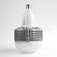 60W散熱器直徑145MM的 LED鰭片球泡外殼套件  散熱好 E40 E27
