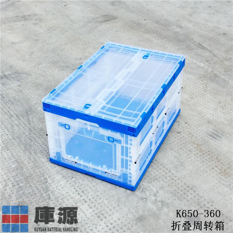 塑料折叠箱加厚带盖仓储周转箱衣服整理收纳箱加厚透明塑料箱