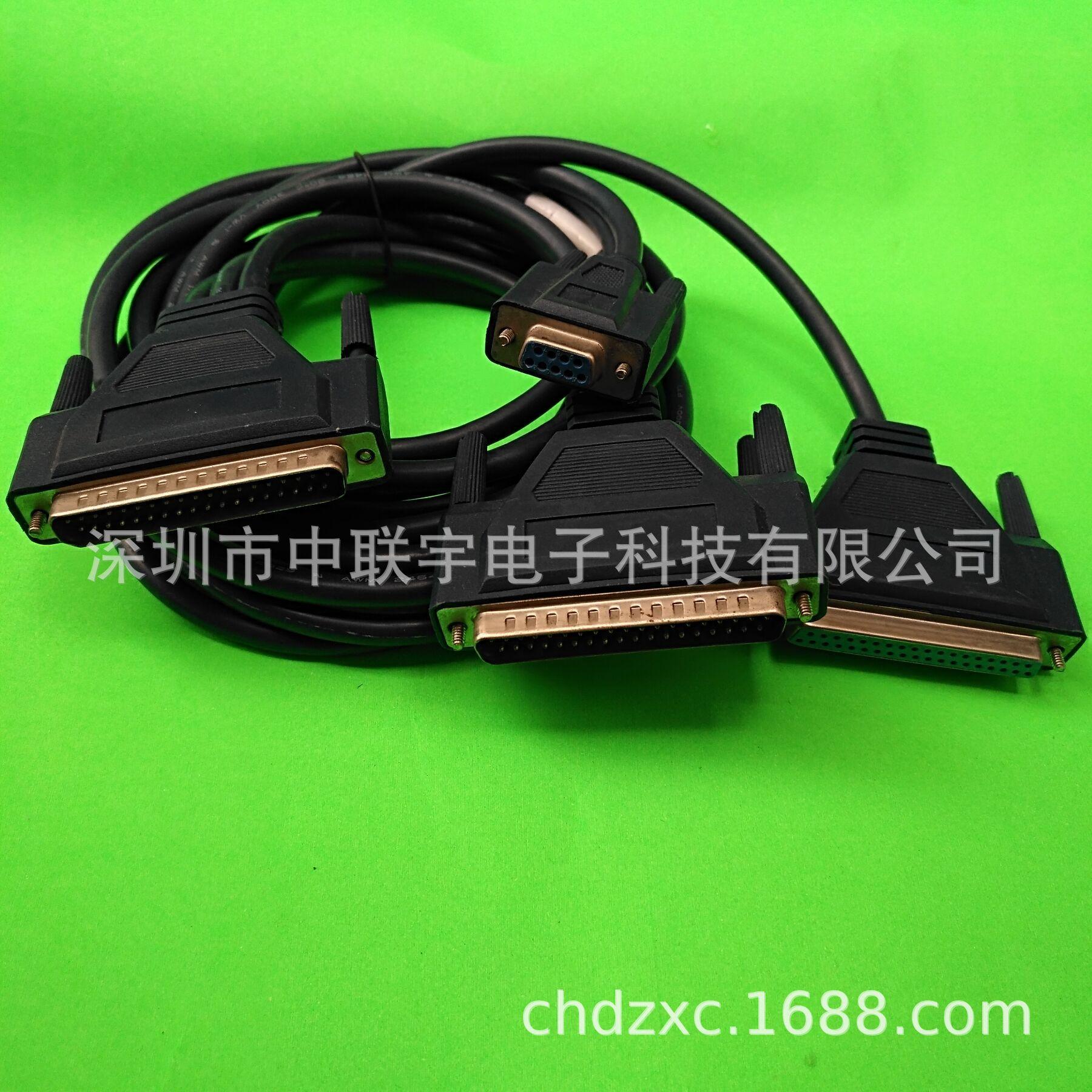 器25p_male to scsi hdb37p male hdb37f db9f cable伺服连接线缆 连接器