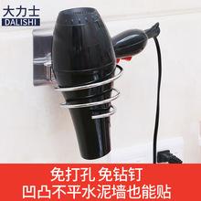 免打孔电吹风机架子卫生间洗手间收纳挂架浴室置物架壁挂式风筒架