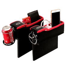 Defu water cup holder car special multi-function storage box leather texture soft and comfortable no smell