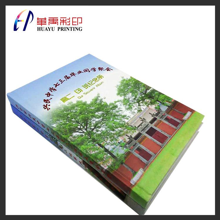佛山印刷厂 定制毕业纪念册制作创意相册婚纱册写真影集印刷