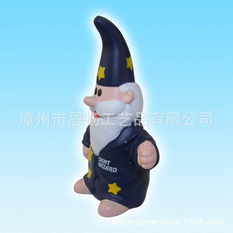 PU魔法師鄧布利多  環保減壓發泡壓力球兒童玩具 廣告促銷禮品