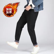2018加肥加大男士时尚冬季加绒加厚保暖运动裤肥?#34892;菹行?#33050;裤子
