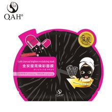 韩国QAH竹炭黑膜金炭补水净化清洁控油改善暗沉紧致皮肤面膜批发