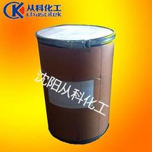 薄荷脑 香精 25公斤/桶 朝鲜牙膏用
