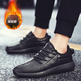 Winter new sports shoes men's casual shoes trend basketball shoes plus velvet men's shoes