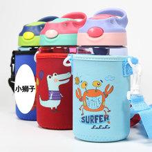 厂家直销背带儿童杯套卡通保温杯套儿童奶瓶套吸管杯保温杯可定制
