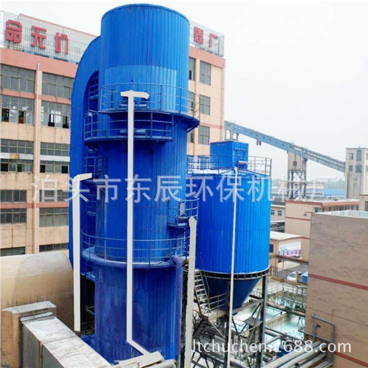 加工烟气粉尘处理设备 工业脱硫设备 专用水浴除尘器 脱硫除尘器