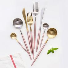 不锈钢西餐餐具刀叉勺牛排三件套装丨粉柄葡萄牙丨工艺礼品刀叉