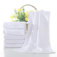 酒店白毛巾批发洗浴毛巾足浴中心美容专用一次性纯棉宾馆白毛巾