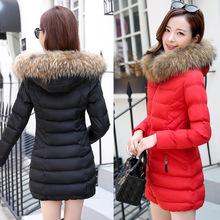 冬季新款加厚棉服女中長款女裝棉衣毛領棉襖韓版羽絨棉服學生外套