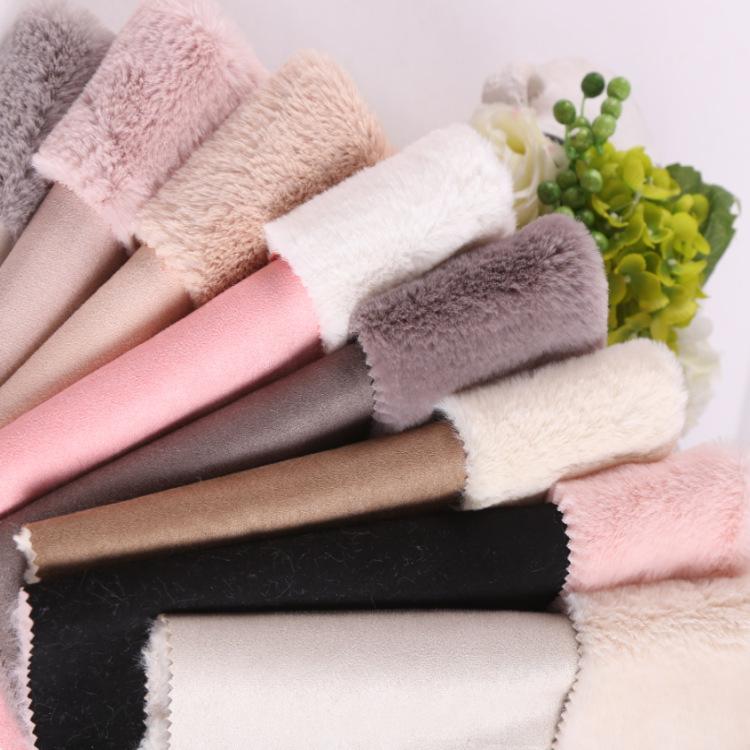 麂皮绒复合獭兔毛面料 时尚冬季保暖大衣时装布料 厂家直销