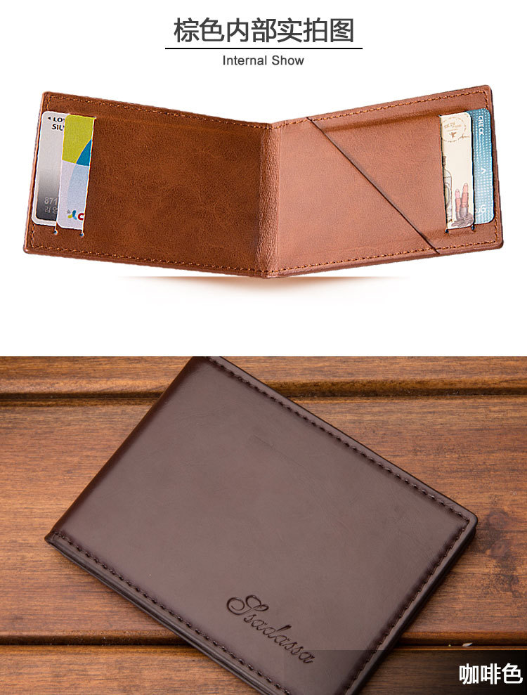 Korean fashion short open wallet anti-theft brush wallet simple wallet multifunctional exquisite card package nihaojewelry NHBN237987
