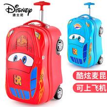 Chiếc vali trẻ em của Disney có thể ngồi và cưỡi em bé 18 inch sét McQueen Túi xe đẩy