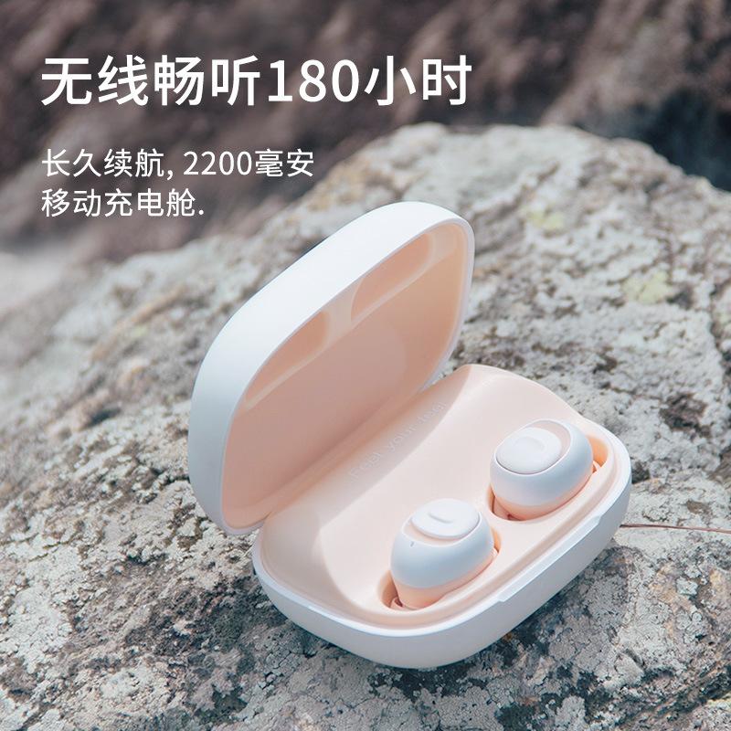 新款无线蓝牙运动耳机带充电仓TWS双耳 迷你入耳式降噪耳麦 耳机