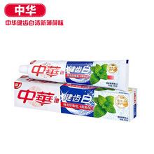中華健齒白牙膏200g 薄荷清新味炫白牙膏 潔齒防蛀炫白牙膏單