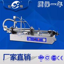 厂家直销半自动灌装机 液体面膜灌装机 机油灌装机化妆品设备供应